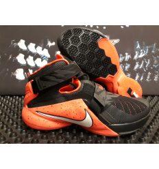 Nike Zoom Soldier IX